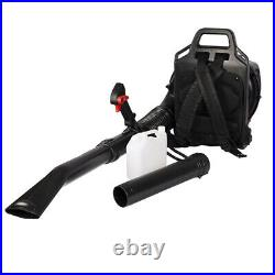 52CC Full Crank 2-Cycle Gas Engine Backpack Leaf Blower 530CFM 248MPH with Tube